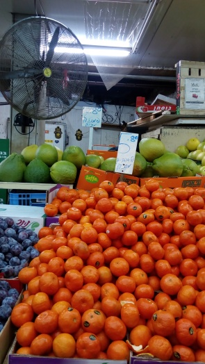 Fruits in Carmel Market