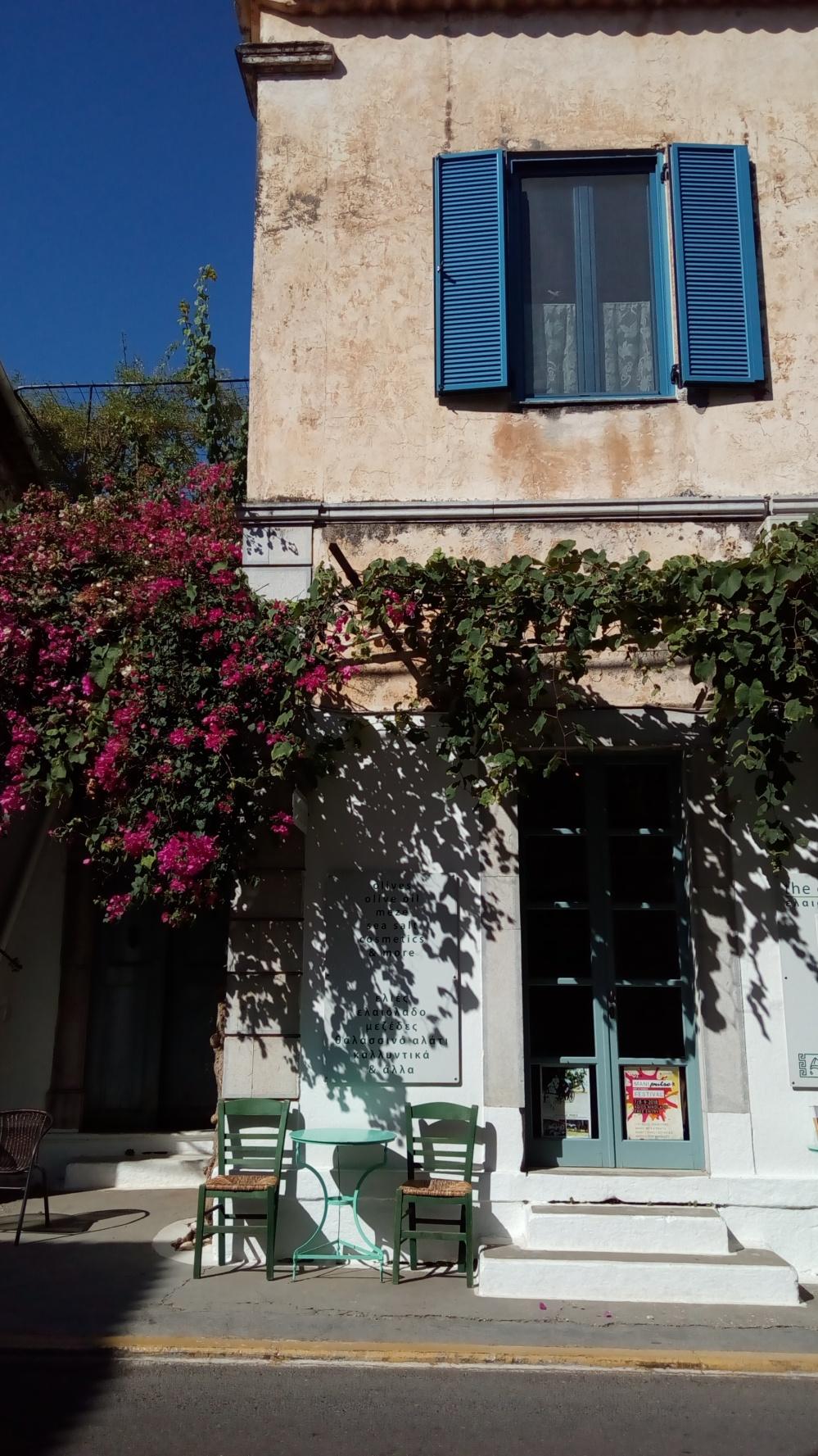 παραδοσιακό-σπίτι-στην-Καρδαμύλη